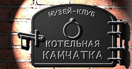 kamch (443x233, 20Kb)