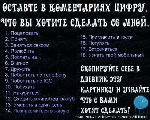 15456861_14484215_14480031_13653711_13329311_13271919_oprosneg1 (500x400, 212Kb)