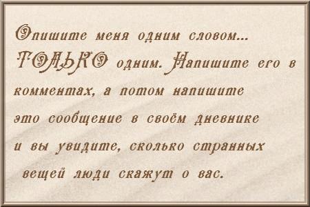 17341474_v_dnef (450x300, 47Kb)