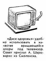 (196x259, 14Kb)