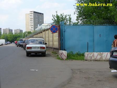 Остановка и стоянка запрещена bakero.ru