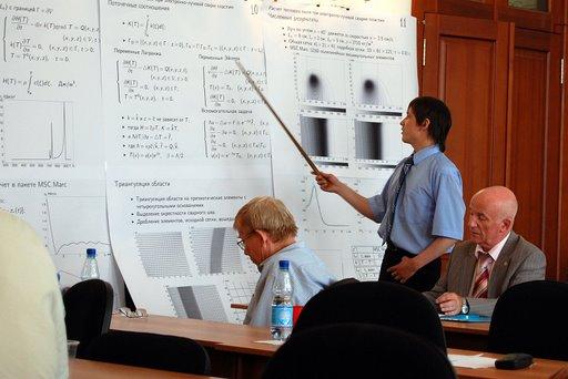 защита диссертации Самое интересное в блогах защита диссертации