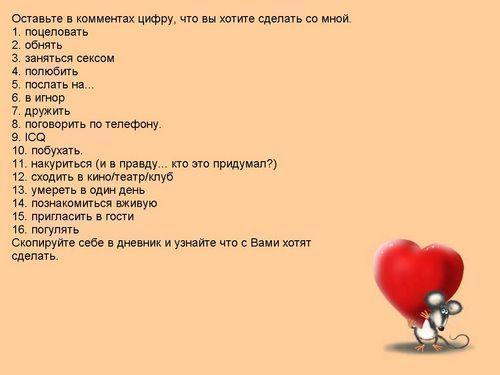 16488998_sweetprincess_1176589704 (500x375, 21Kb)