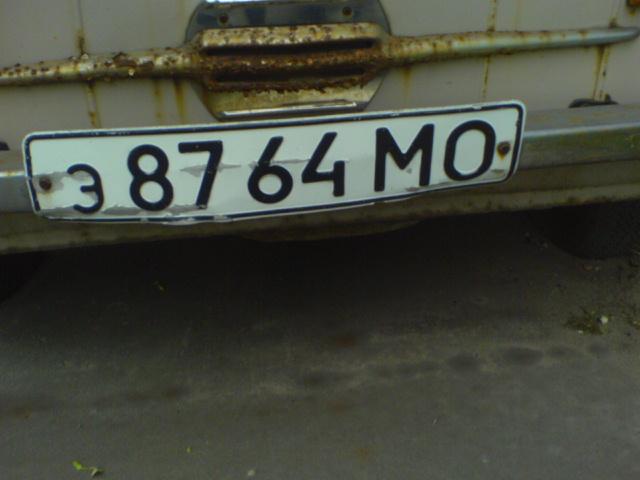 (640x480, 105Kb)