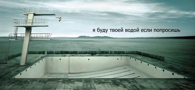 http://img0.liveinternet.ru/images/attach/b/1/18410/18410491_10677314_762.jpg