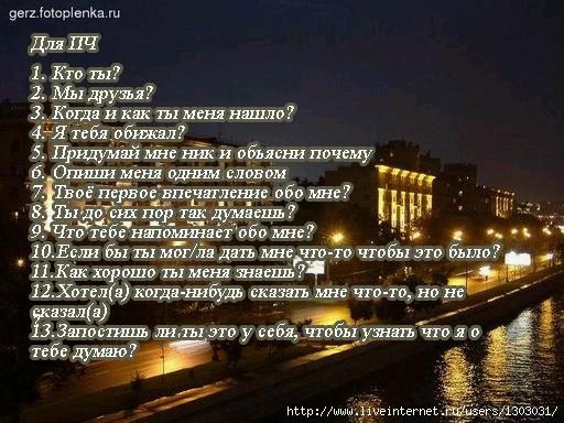 16358714_16051869_15811429_dlya_PCH (512x384, 78Kb)
