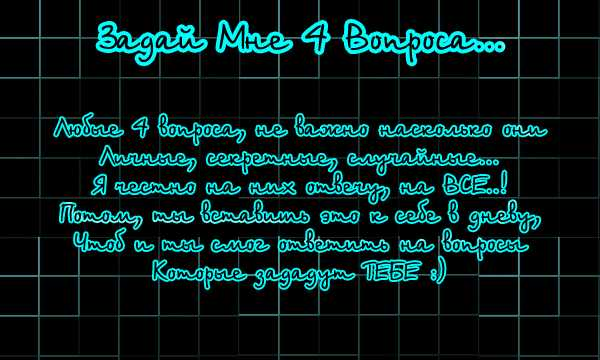 18111101_15367080_4_voprosa (600x360, 35Kb)