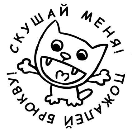 (424x424, 32Kb)
