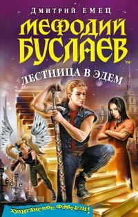 http://img0.liveinternet.ru/images/attach/b/1/25/340/25340265_1000793749.jpg