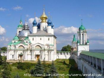 Ростов (350x263, 44Kb)