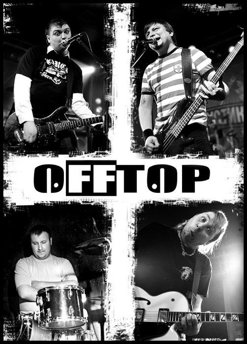 offtop1 (502x699, 117Kb)