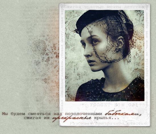 http://img0.liveinternet.ru/images/attach/b/1/25/657/25657077_1211624088_12638forget_ver2.jpg