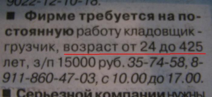 (700x322, 45Kb)