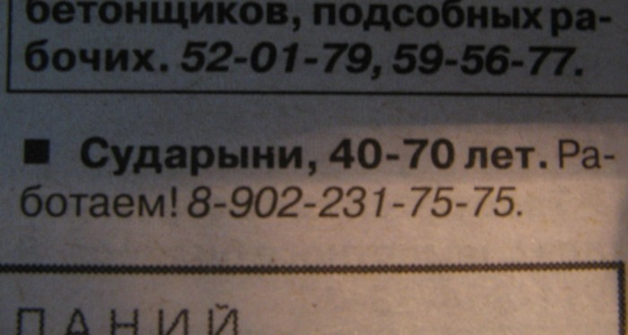 (700x374, 46Kb)