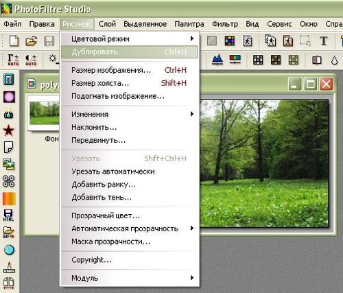 http://img0.liveinternet.ru/images/attach/b/1/2672/2672722_dublirovat.jpg