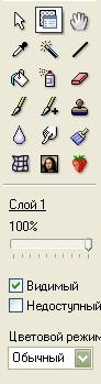 http://img0.liveinternet.ru/images/attach/b/1/2672/2672848_svoystvaW.jpg