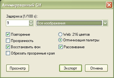 http://img0.liveinternet.ru/images/attach/b/1/2672/2672986_dialog.jpg