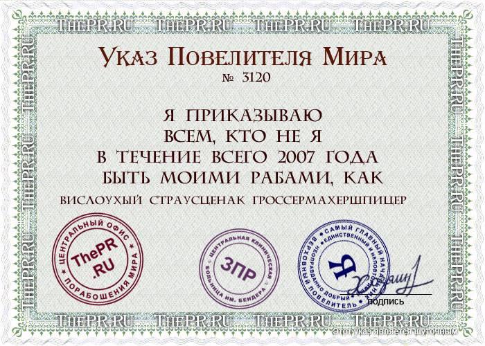 (700x500, 98Kb)