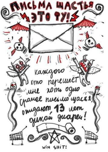 http://img0.liveinternet.ru/images/attach/b/1/2972/2972656_10216745.jpg