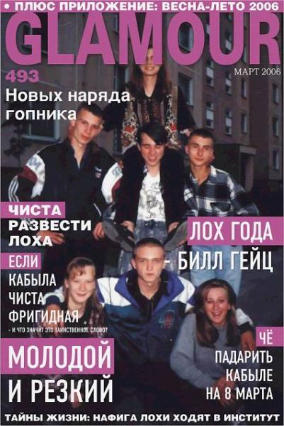 http://img0.liveinternet.ru/images/attach/b/1/3644/3644428_3642220_2538204_3dc9b65b06f2.jpg