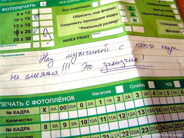 Житейские байки: Ремонтно-неловкое. Демотиваторы. 28.01.2012. Видео. Муж