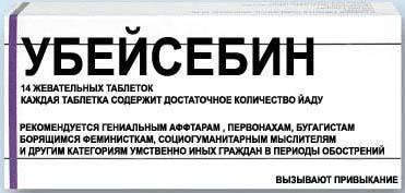 Запись к врачу через интернет в москве 230