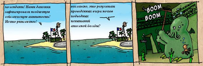 http://img0.liveinternet.ru/images/attach/b/1/4846/4846525_4548690_u10nuketest.jpg