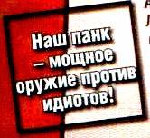 (166x152, 8Kb)