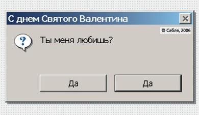 (390x226, 44Kb)