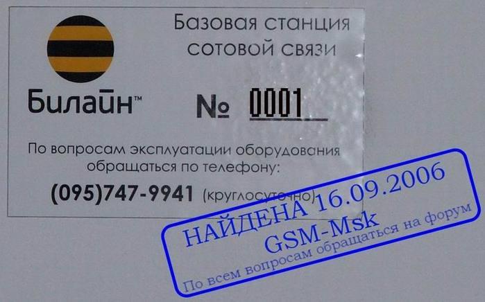 http://gsm-msk.m-pro.ru/forum/index.php gsm-msk(699x436, 39Kb)