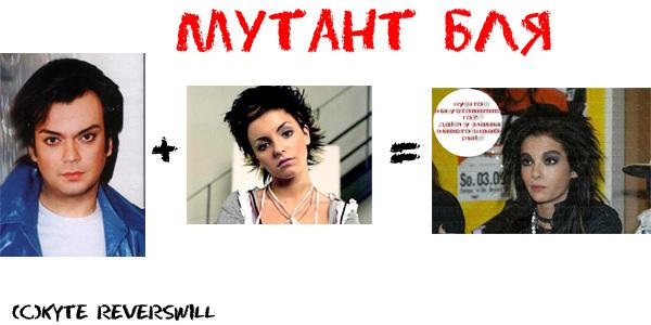 http://img0.liveinternet.ru/images/attach/b/1/6414/6414173_5598329_formula.jpg