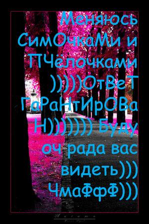 (300x450, 112Kb)
