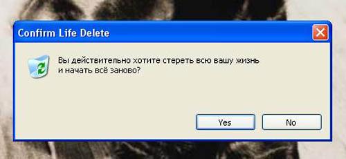 (500x230, 35Kb)