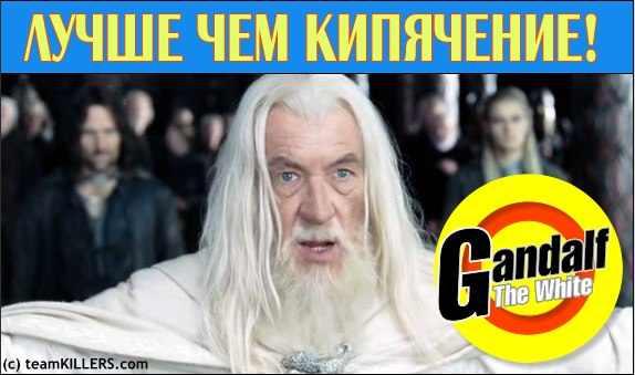 властелин колец гоблинском переводе смотреть онлайн: