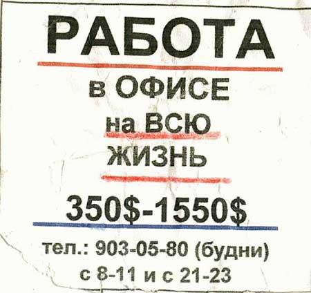 (450x424, 25Kb)
