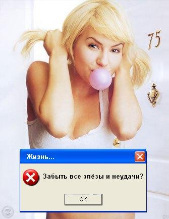 (335x434, 20Kb)