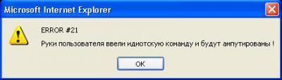 (400x114, 9Kb)