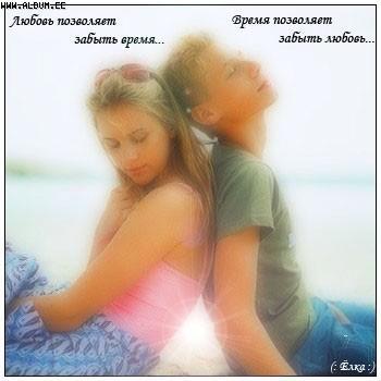 http://img0.liveinternet.ru/images/attach/b/1/7830/7830429_4.jpg