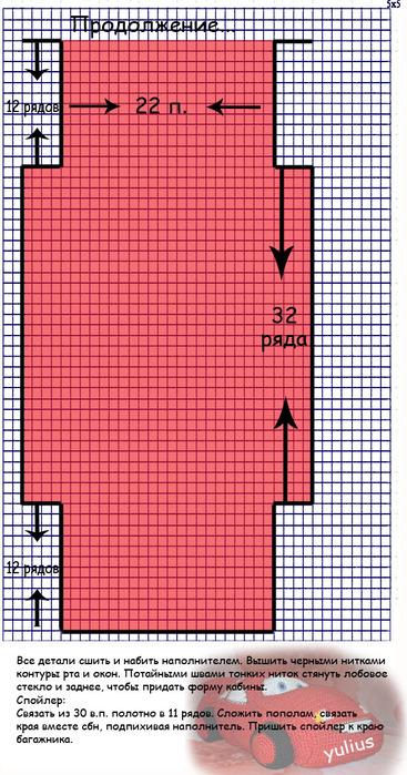 a6a545c8bef5 (367x699, 165Kb)