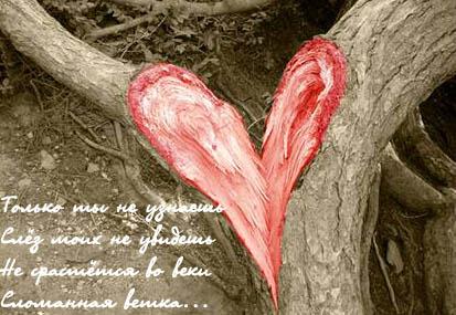 картинки о любви и нежности с надписями