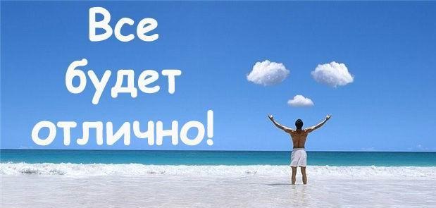 http://img0.liveinternet.ru/images/attach/b/2/0/115/115181_51232_13422632_2_60.jpg