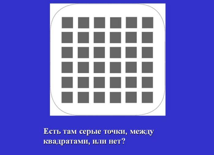 (699x507, 23Kb)