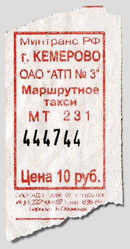(262x500, 61Kb)