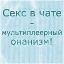 (130x130, 31Kb)