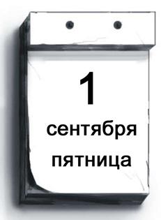 (231x315, 14Kb)
