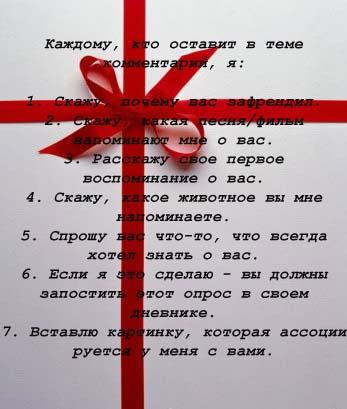 46484_157089_34907_copy (347x409, 42Kb)
