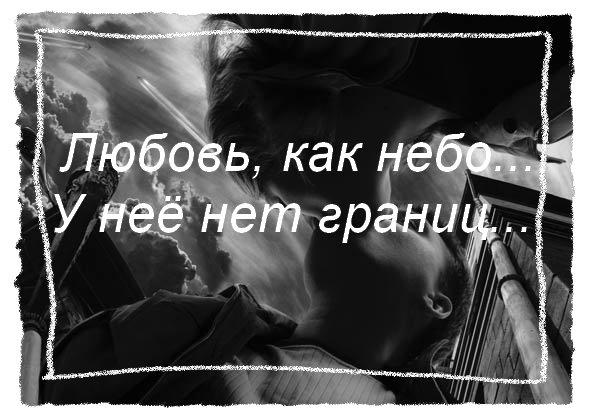 http://img0.liveinternet.ru/images/attach/b/2/0/38/38061_1188471928_2.jpg