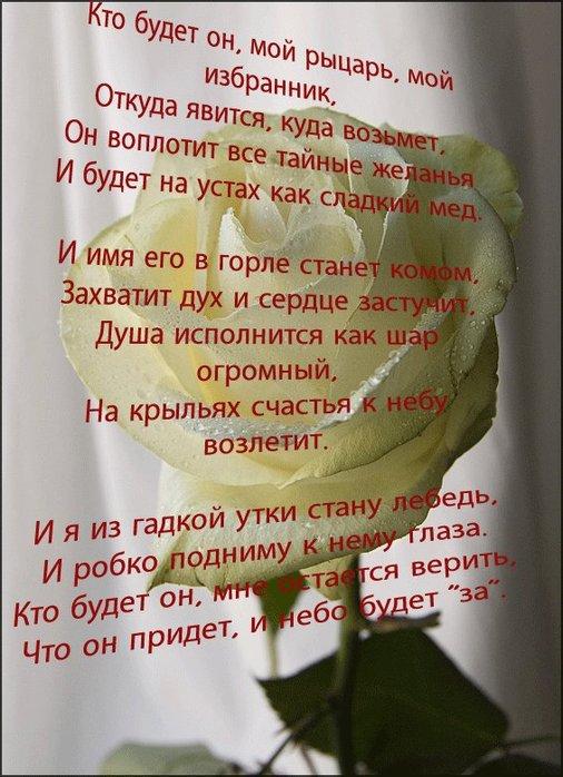 http://img0.liveinternet.ru/images/attach/b/2/0/478/478277_360e246bbd5b.jpg