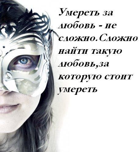 26361599_25323638_18_post_45018 (459x500, 43Kb)