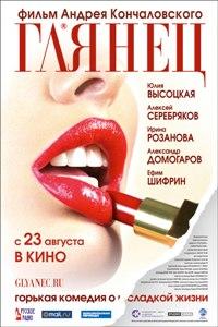 Lips_300x300 (200x300, 23Kb)